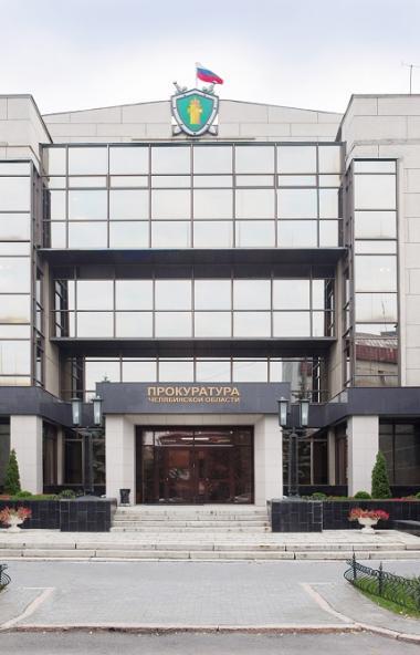 По материалам прокурорской проверки в Челябинске возбуждено уголовное дело о превышении должностн