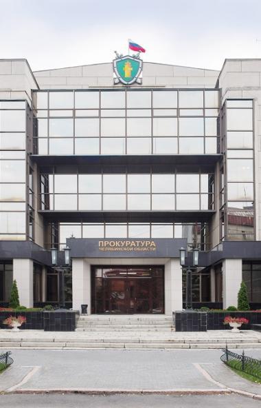 Прокуратура направила в суд Миасса (Челябинская область) семь исков о признании самовольными капи