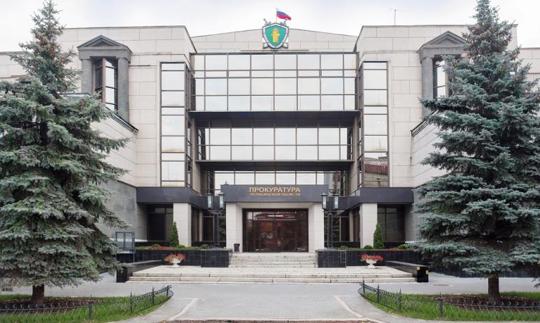 Прокуратура инициировала возбуждения дела в отношении ООО «Доверие +», которое отвечало за питани