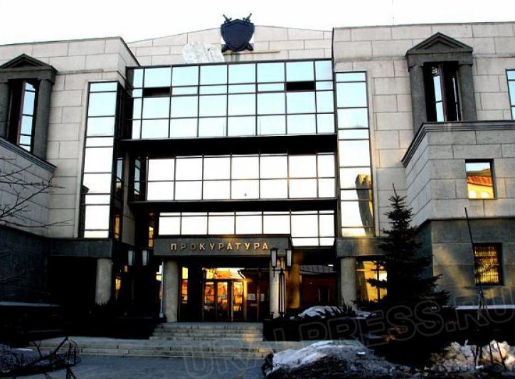Как стало известно агентству «Урал-пресс-информ», прокурор Челябинской области Але