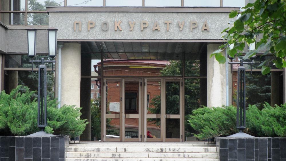 «В настоящее время по поручению прокуратуры области прокуратурой Калининского района устанавл