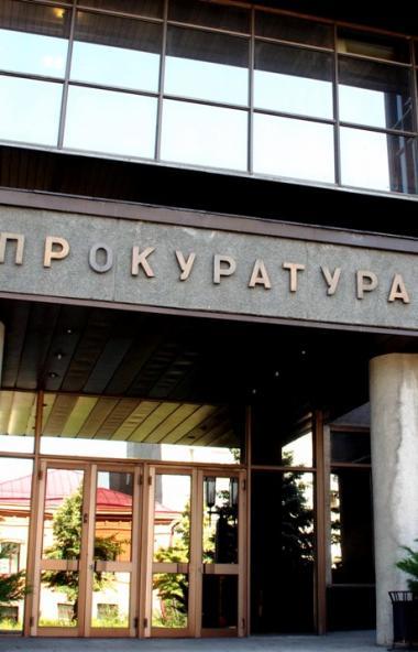 В Челябинске сотрудников прокуратуры Металлургического района отправили на карантин. Поводом стал