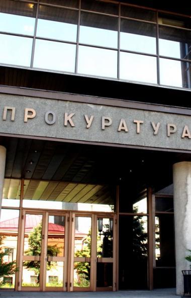 В Челябинске по материалам прокурорской проверки полицией Челябинска возбуждено уголовное дело о
