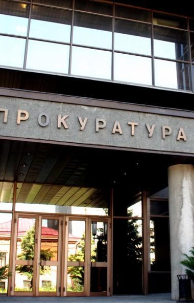 Прокуратура Миасса (Челябинская область) потребовала устранить нарушения, допускаемые при скоплен