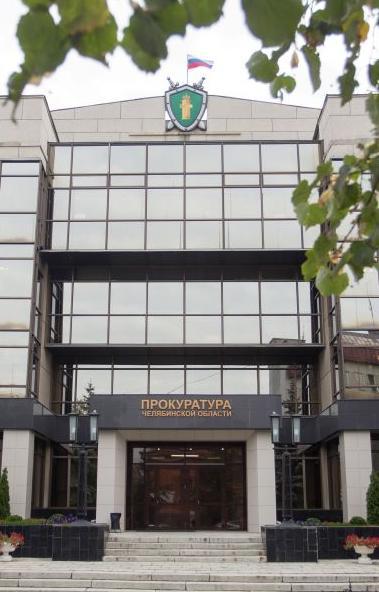 Природоохранный прокурор Челябинской области обязал собственников незаконно установленного забора