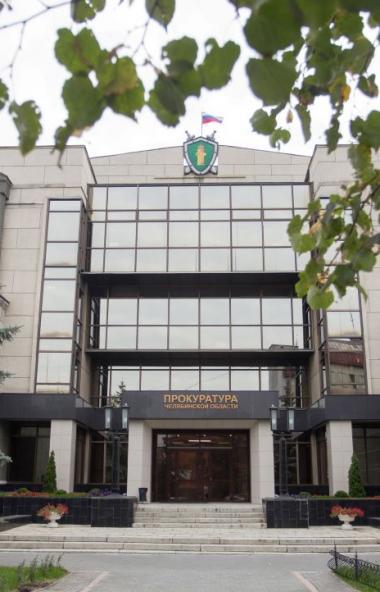 Прокуратура Златоуста (Челябинская область) потребовала принять меры по организации отлова бездом
