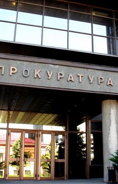 Сегодня, девятого октября, прокуратура Челябинской области внесла апелляционное представление в с