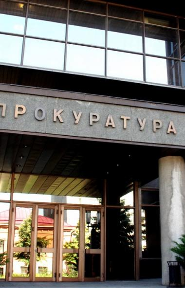 Прокуратура Челябинской области обжаловала приговор в отношении бывшего главы Челябинска Евгения