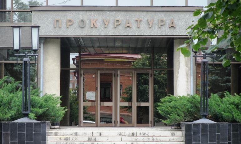 Вышестоящий суд оставил в силе приговор 27-летнему жителю Магнитогорска (Челябинская область), ко