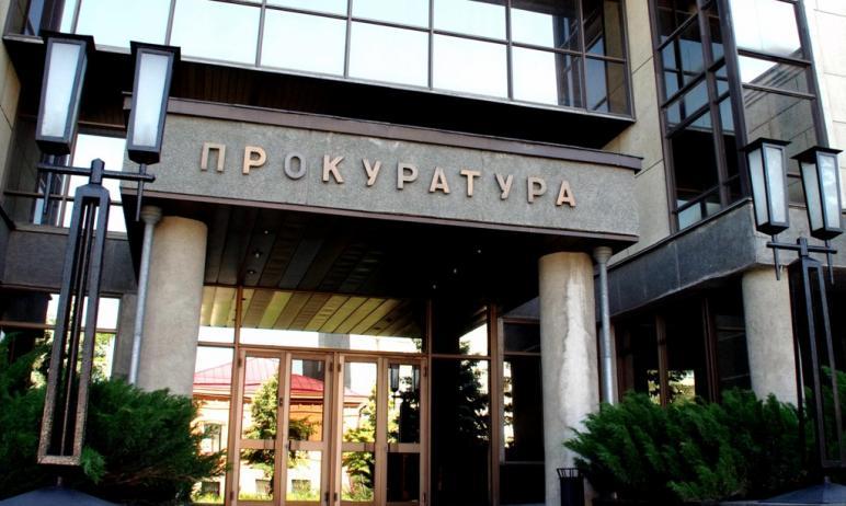 Прокуратурой Сосновского района (Челябинская область) организована проверка по факту несоблюдения