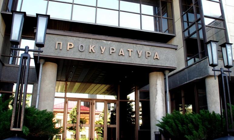 Прокуратура Челябинской области уличила администрацию Челябинска в неправомерных действиях при вы
