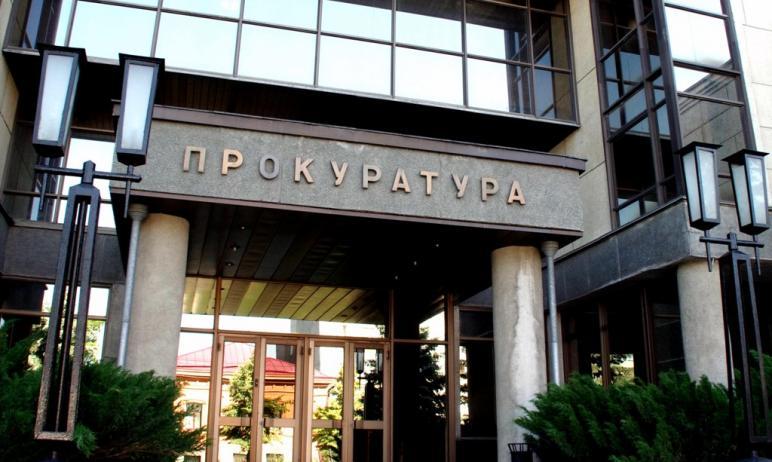 В Озерске (Челябинская область) по иску прокурора суд взыскал с бывшей сотрудницы полиции Дианы К