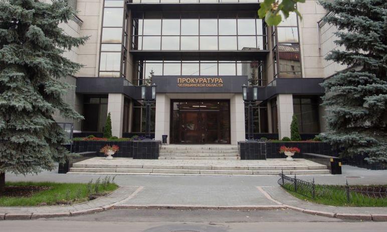 Прокуратура Миасса (Челябинская область) внесла протест в решение местного Собрания депутатов об