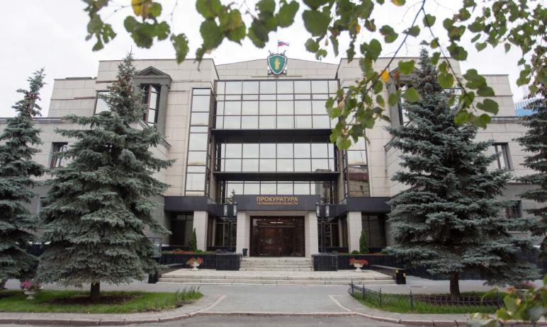 Жителей Советского района Челябинска избавили от мусора только после вмешательства прокуратуры. Н