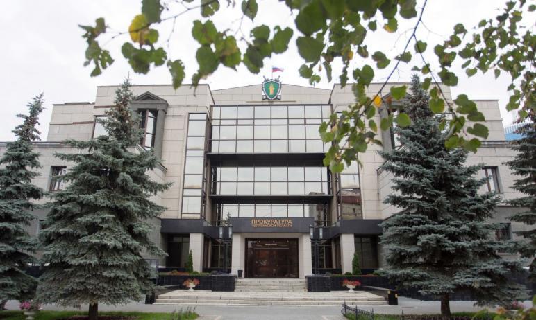 Центральный районный суд Челябинска вынес приговор по уголовному делу в отношении бывшего начальн
