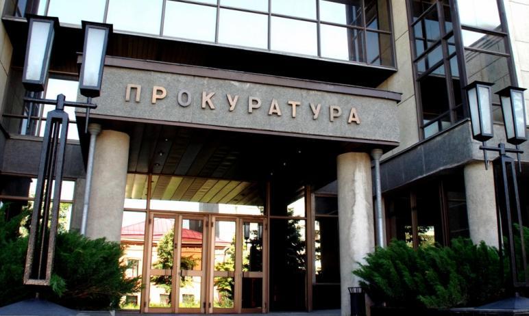 Прокуратура Челябинска выявила игнорирование требований трудового законодательства руководством ф