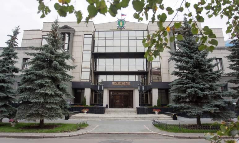 В Челябинске прокуратура направила в суд уголовное дело в отношении 32-летнего водителя автомобил