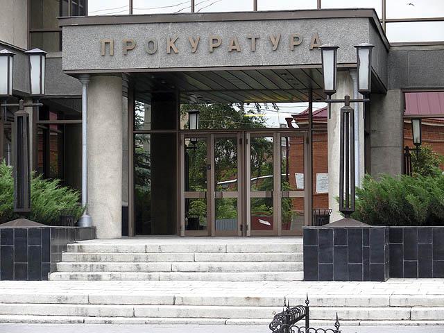 Как сообщили агентству «Урал-пресс-информ» в прокуратуре Челябинской области, в январе 2015 года,