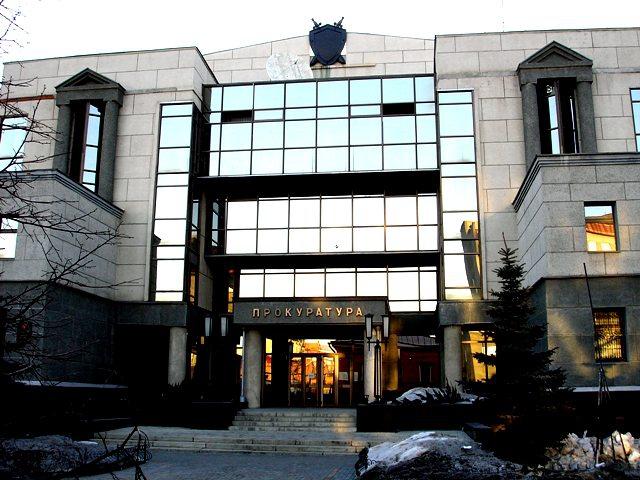 В ходе проверки, проведенной по указанию заместителя генерального прокурора России Юр