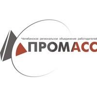 Как сообщает корреспондент агентства «Урал-пресс-информ», присутствовавший на заседании, председа