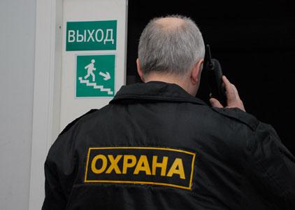 Как уже сообщало агентство «Урал-пресс-информ», находившиеся на принудительном лечении преступник
