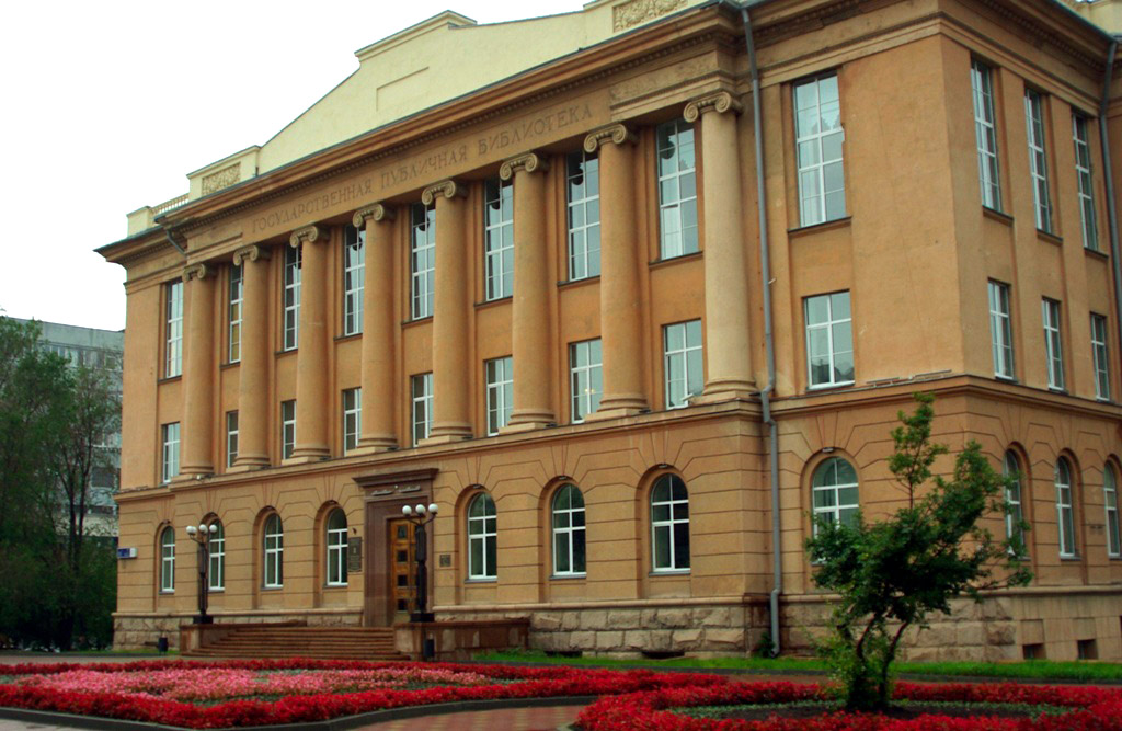 Челябинская Публичка во вторник, 28-го мая, будет праздновать Общероссийский день библиотек, кото