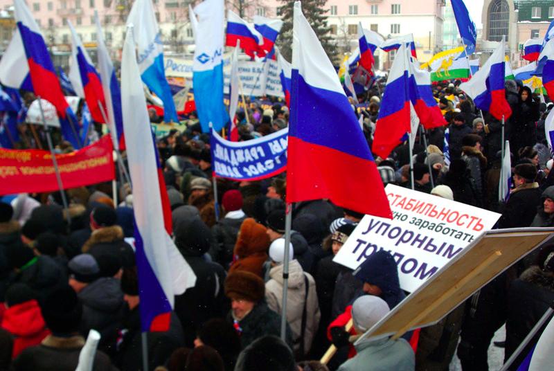 По данным Центральной избирательной комиссии на 22.30 московского времени обработано и введено в