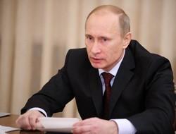 По словам Владимира Путина, в работе следователей уже есть значительные успехи.