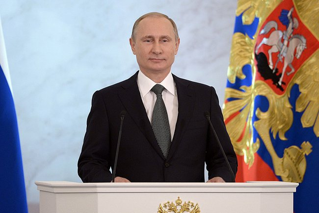 Президент России Владимира Путина поприветствовал участников конференции, направив официальное пи