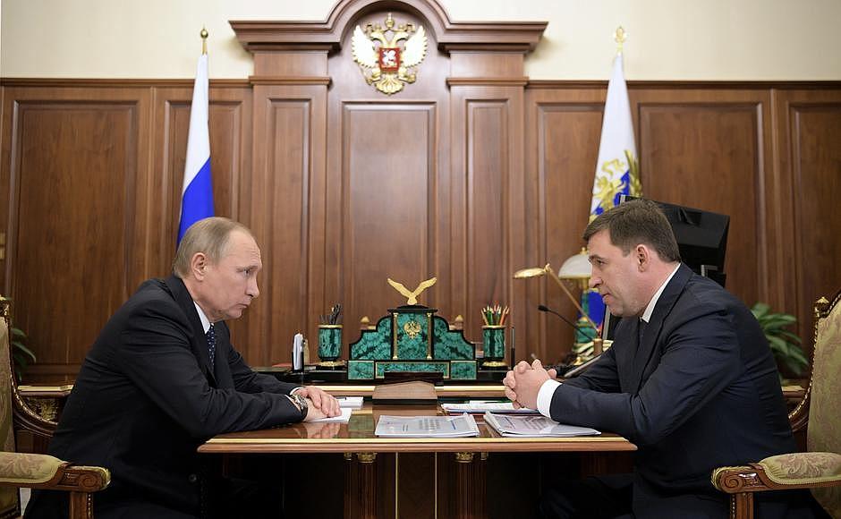 Как сообщает пресс-служба Кремля, глава государства назначил Евгения Куйвашева временно исполняющ