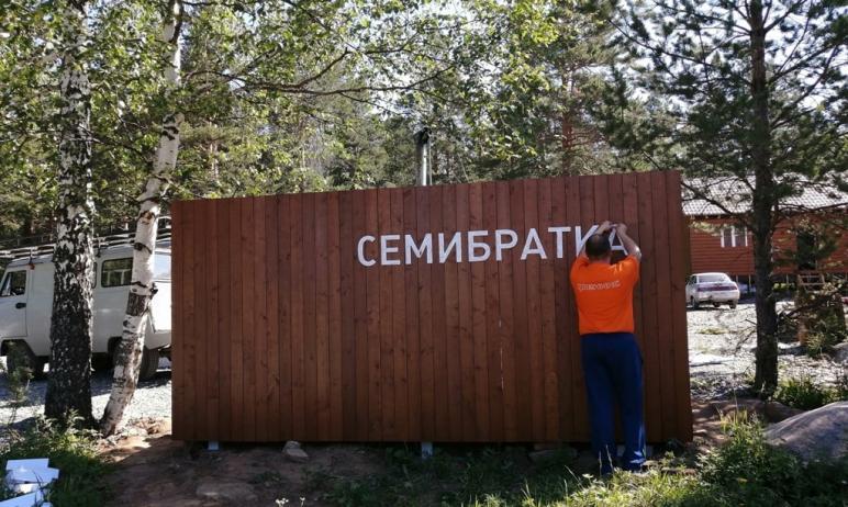 В национальном парке «Таганай» началось оформление бренд-зоны на Семибратке – это первое, что буд