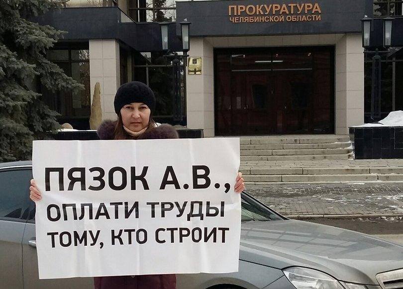 Генеральный директор челябинской строительной компании «Речелстрой» Андрей Пязок