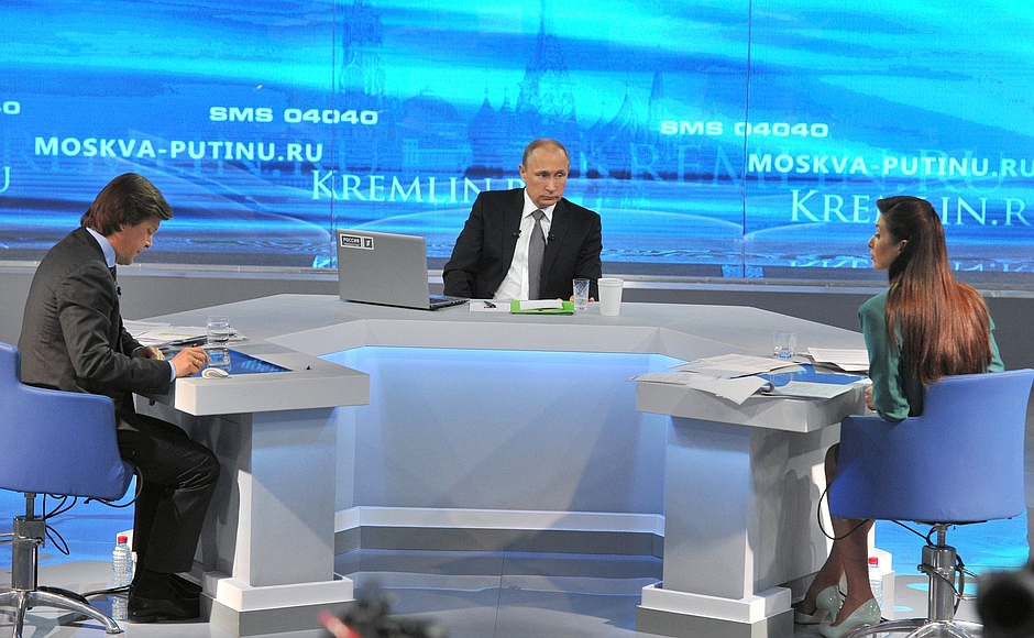 «Российских войск на Украине нет», - официально заявил глава государства во время прямой линии, о