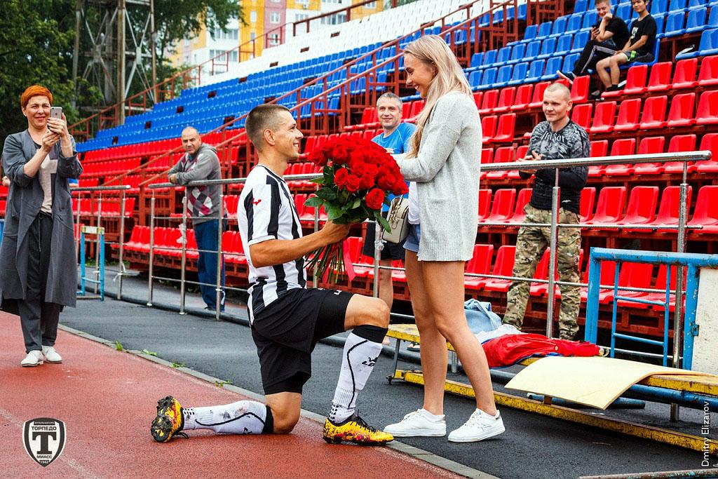 Футболист миасского «Торпедо» (Челябинская область) сделал девушке предложение после забитого гол