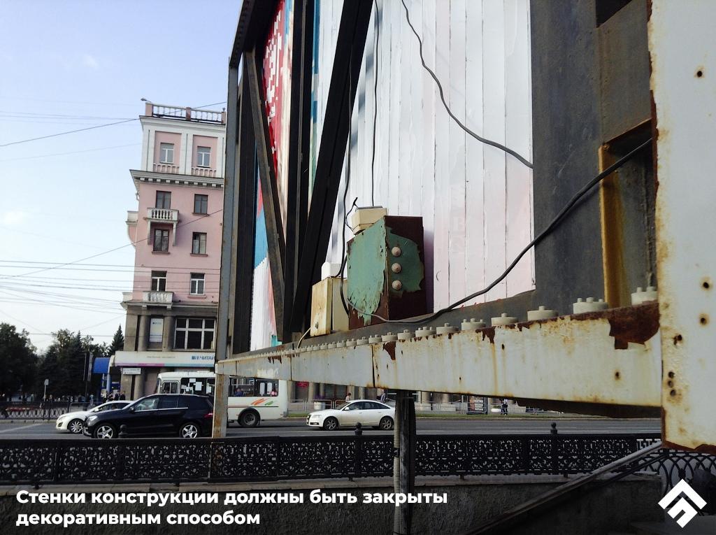 В Челябинске бдительные общественники обнаружили новую проблему - рекламные конструкции с оголенн