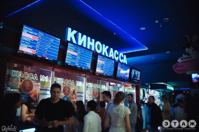 Как сообщили агентству «Урал-пресс-информ» организаторы акции, «Неделя распродаж» станет щедрым п