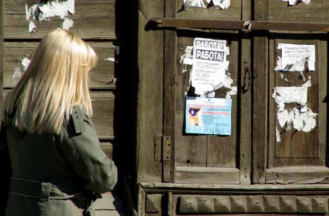 Как сообщили агентству «Урал-пресс-информ» в главном управлении по труду и занятости населения, к