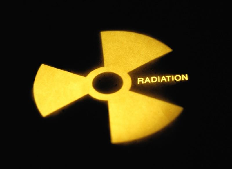 На днях в министерстве по радиационной и экологической безопасности состоялось совещание, на кото