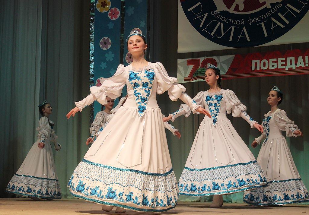 Праздник танца проходил в восьмой раз под патронатом областного минкульта, в этом году творческие