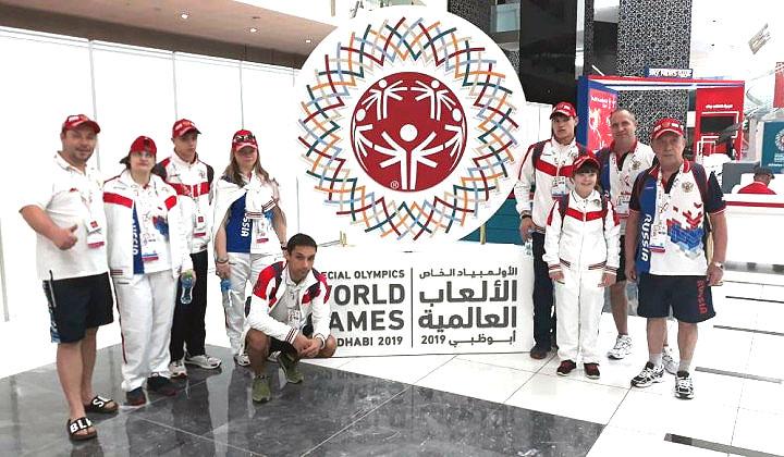 Спортсмены Челябинской области успешно выступили в составе сборной России на Специальной Олимпиад
