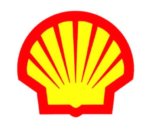 В ходе трехдневного визита представители одной из крупнейших в мире нефтегазовых корпораций позна