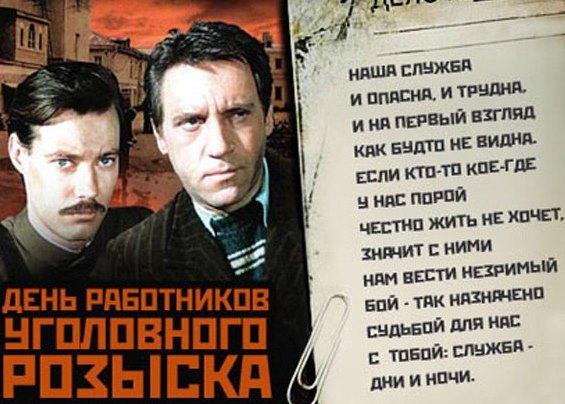 Как сообщили агентству «Урал-пресс-информ» в ГУ МВД России по Челябинской области, 97 лет назад,