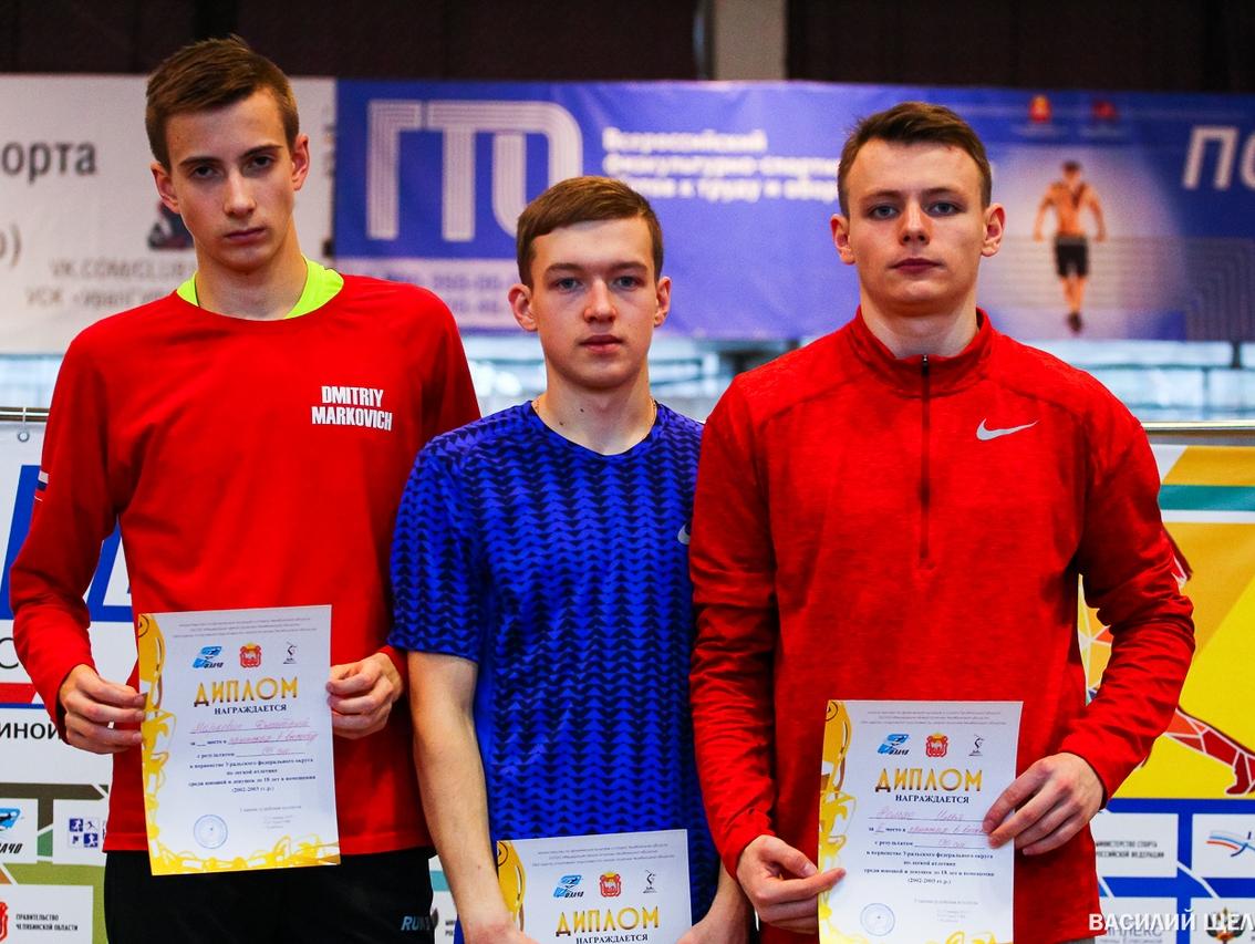 Спортсмен из Копейска (Челябинская область) Илья Ремхе стал победителем национального первенства