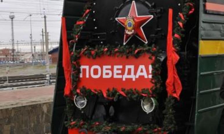 Поезд Победы на паровой тяге сегодня, четвертого мая, прибыл в Магнитогорск (Челябинская область)