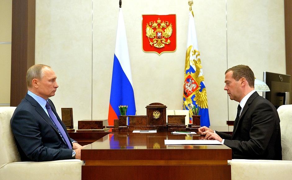 Как сообщает пресс-служба председателя правительства, Дмитрий Медведев считает, что необходимо пр