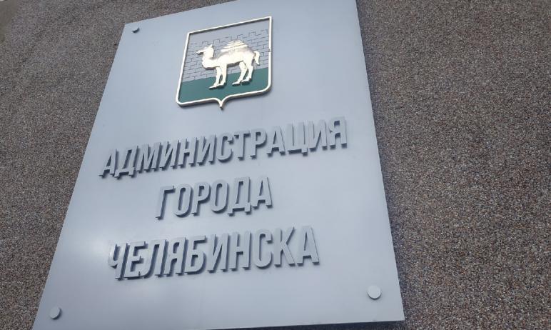 В Челябинске на прошедшей недели завершился снос двух многоквартирных аварийных домов по адресам: