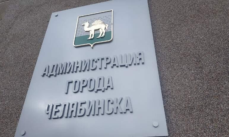Администрация Челябинска анонсировала появление самого крупного на Урале социально-инфраструктурн