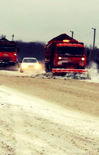 В субботу, девятого ноября, на трассах Челябинской области будет опасно и скользко. ФКУ Упрдор «Ю