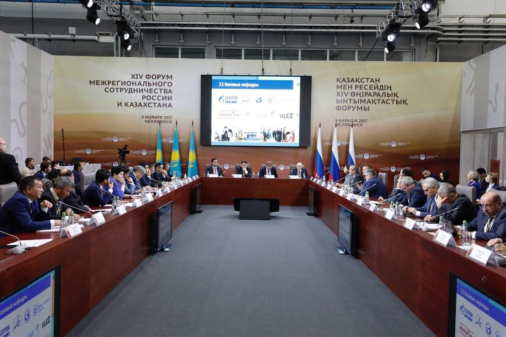 На Российско-Казахстанском деловом совете Русская медная компания представила стандарт «Умная мед