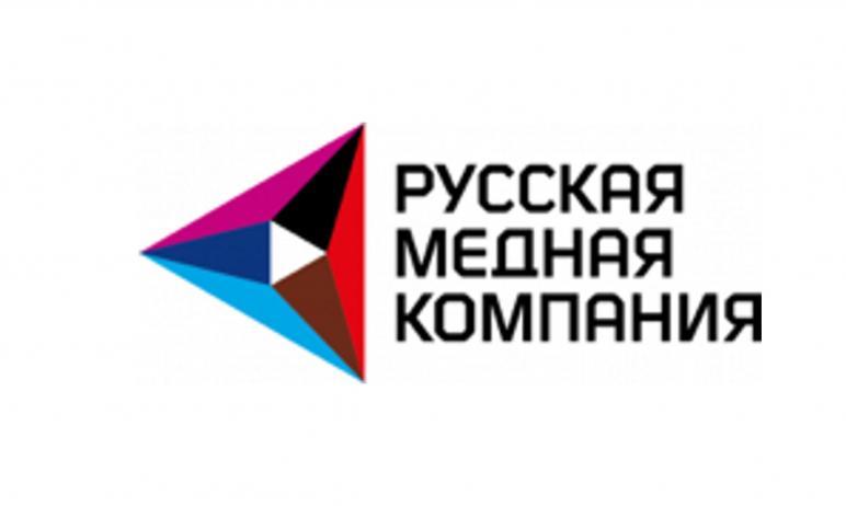 Томинский горно-обогатительный комбинат (АО «Томинский ГОК», Челябинская область, входит в Группу